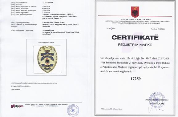 patentim